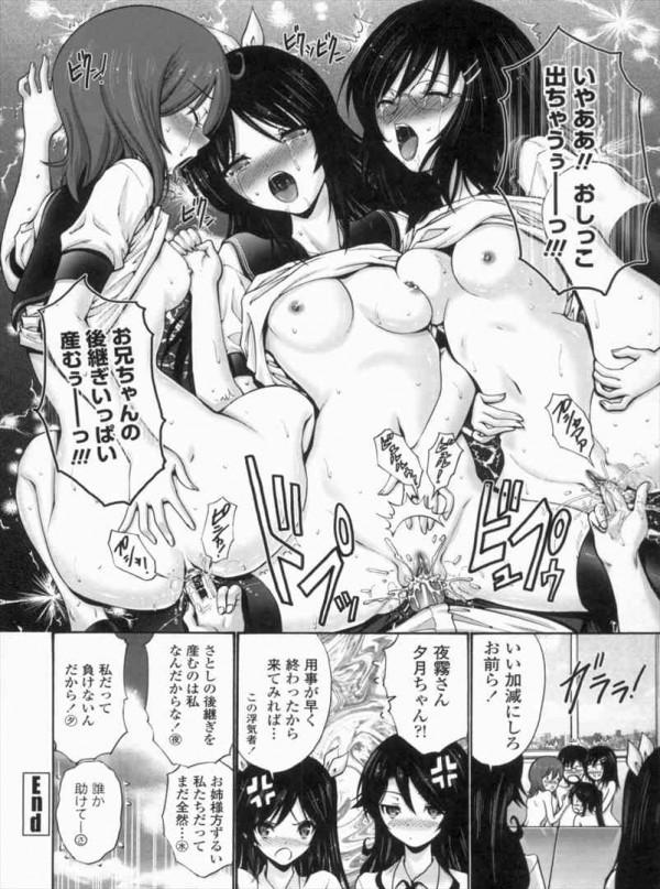 【エロ漫画】空手少女が後輩にしか見えないような気弱な生徒会長に惚れて保健室で盛っちゃってる【無料 エロ同人】(185)