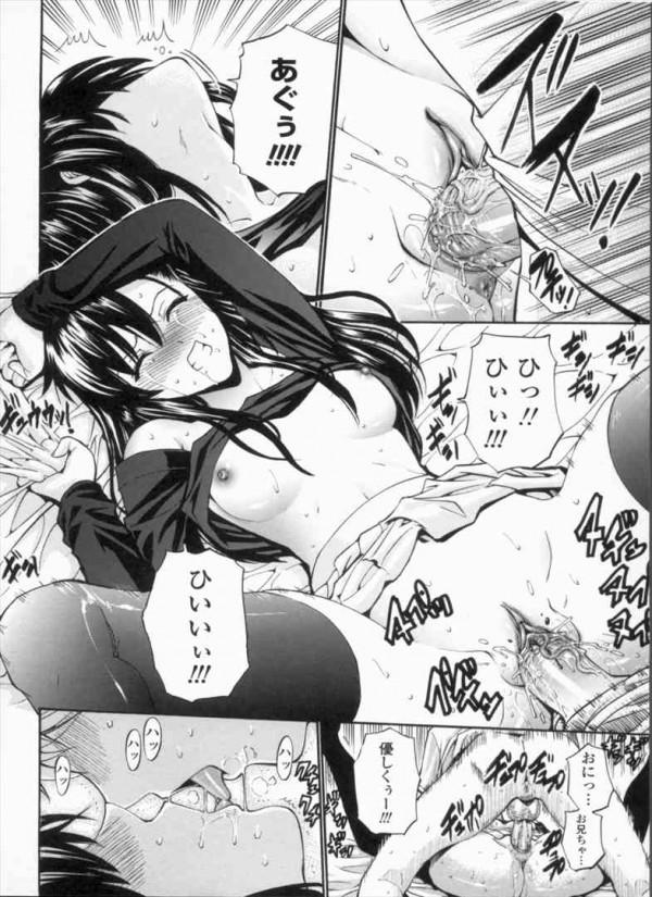 【エロ漫画】空手少女が後輩にしか見えないような気弱な生徒会長に惚れて保健室で盛っちゃってる【無料 エロ同人】(215)