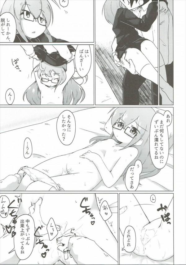【艦これ エロ漫画・エロ同人】眼鏡っ子ロリータの望月の寝込みに発情して精子ぶっかけたら目覚ましてラブラブ中出しエッチだおwwwwwww pn014
