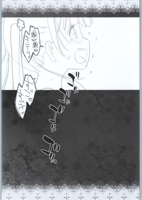 【NEW GAME! エロ同人】貧乳「涼風青葉」がエロ本読んでオナニーしたら愛液溢れて自分で指舐めちゃうw【無料 エロ漫画】_005