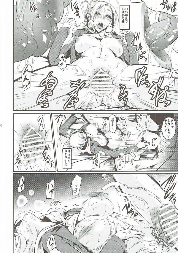 アニが情報収集の為に近づいた男が変態で…w変態セックスで身体開発されちゃってる件www【進撃の巨人 エロ漫画・エロ同人】 017