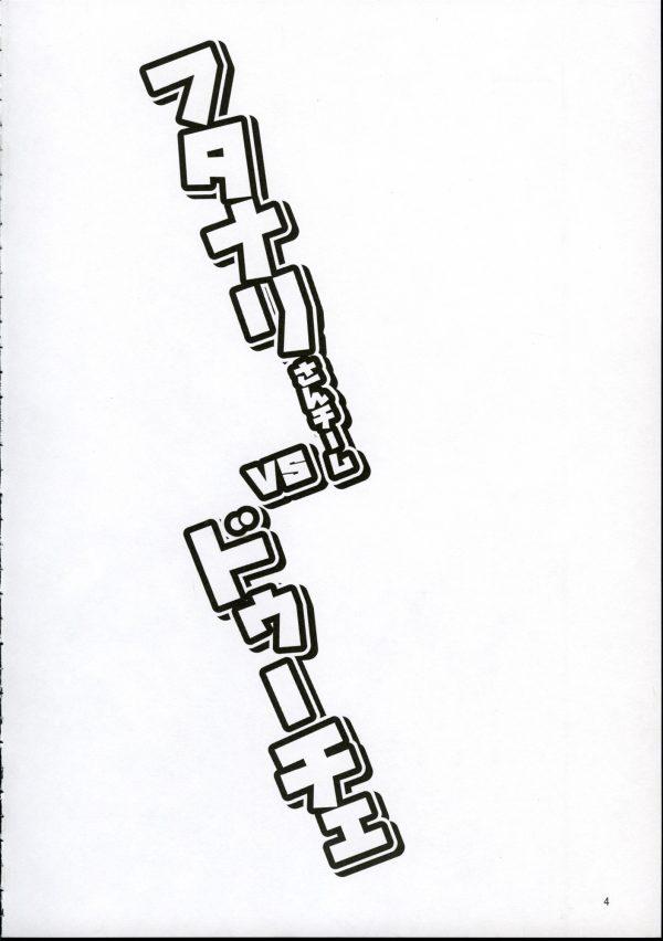 【ガールズ&パンツァー エロ同人】フタナリ「ペパロニ」が「ドゥーチェ」のおまんことアナル広げてちんこ挿れて【無料 エロ漫画】_02_Honeyview_015