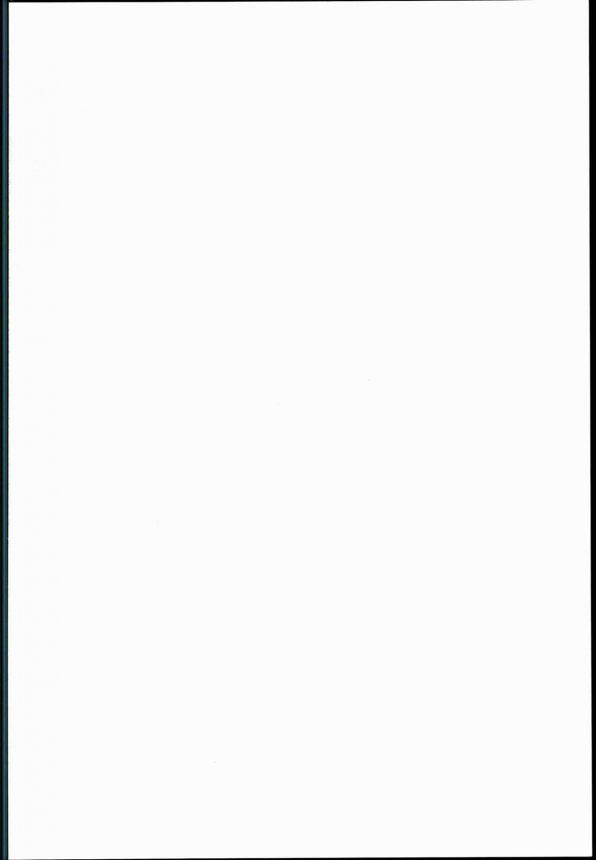 【艦隊これ エロ漫画・エロ同人】鹿島は提督に日中はアナル開発をする為の栓をつけられ夜は浣腸されて中出しアナルセックスされてるんだってww pn002