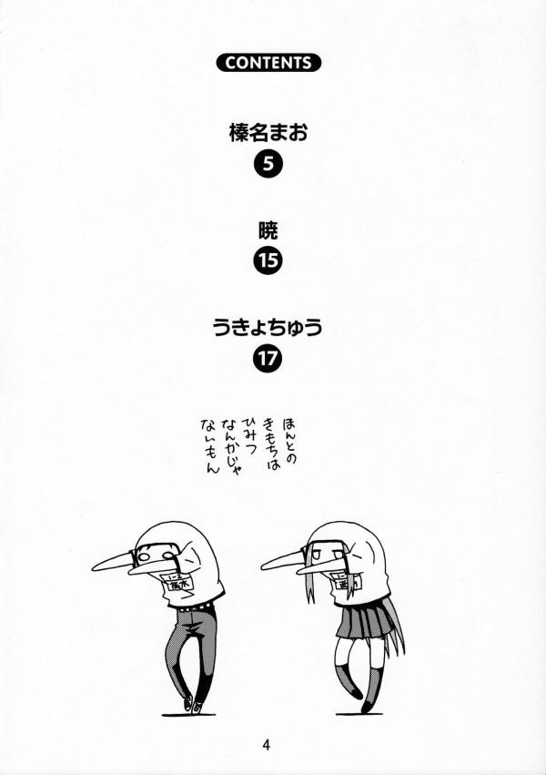 【高木さん エロ漫画・エロ同人】高木さんに誘われた西片がおっぱい揉んだら大胆にパイパンまんこも見せてくれて学校で中出しSEXwww陵辱輪姦される高木さんと2本立てww pn003