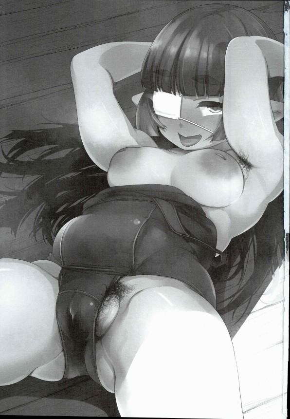 【グラブル エロ同人】4日間お風呂に入ってないスク水の「ルナール」先生が酸っぱい【無料 エロ漫画】_003