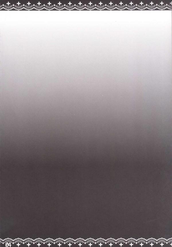 【艦これ エロ漫画・エロ同人】積極的に提督にキスする時雨・・・フェラして顔射されてパイパンおまんこに中出しされちゃったww pn003