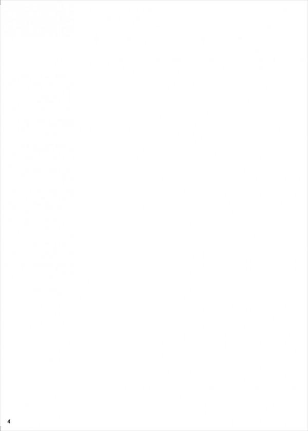 天龍と龍田がチンポ装備を使って挿入されて喘ぎまくっちゃうフタナリセックスだよ♪【艦隊これくしょん エロ漫画・エロ同人】pn004