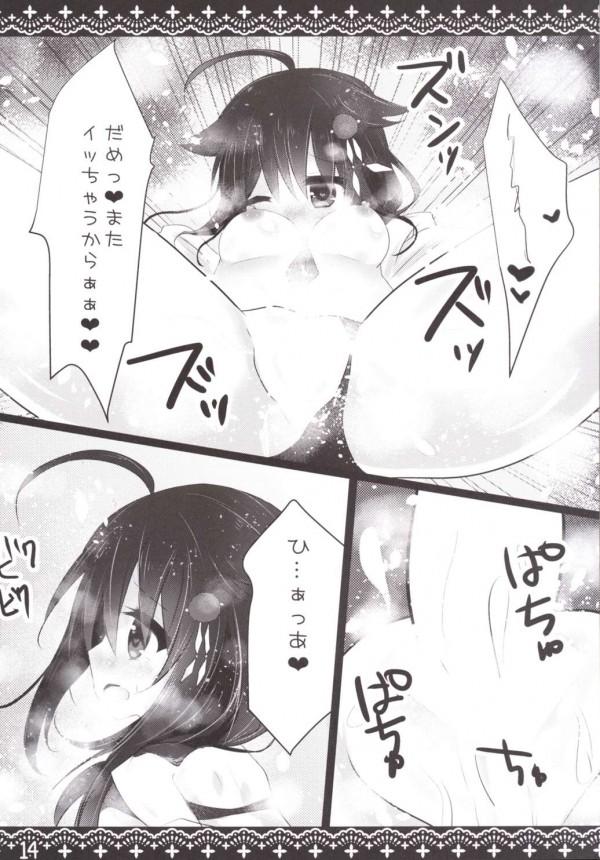 【艦これ エロ漫画・エロ同人】積極的に提督にキスする時雨・・・フェラして顔射されてパイパンおまんこに中出しされちゃったww pn013