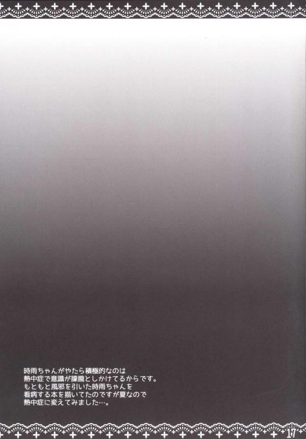 【艦これ エロ漫画・エロ同人】積極的に提督にキスする時雨・・・フェラして顔射されてパイパンおまんこに中出しされちゃったww pn016