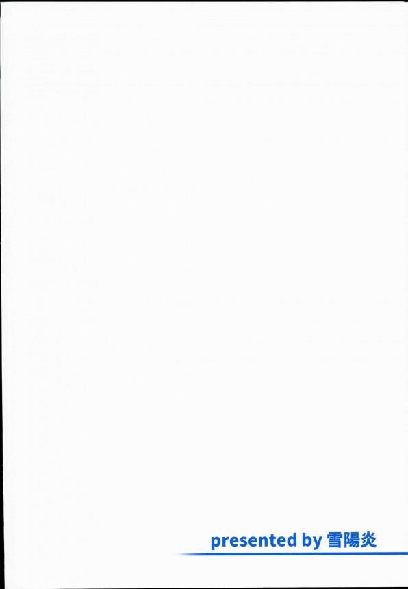 【グラブル エロ同人】4日間お風呂に入ってないスク水の「ルナール」先生が酸っぱい【無料 エロ漫画】_024