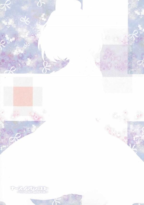 巨乳ナースの高垣楓がエッチに検温しちゃってるンゴww入院患者と乱交セックスする天使www【デレマス エロ漫画・エロ同人誌】 026