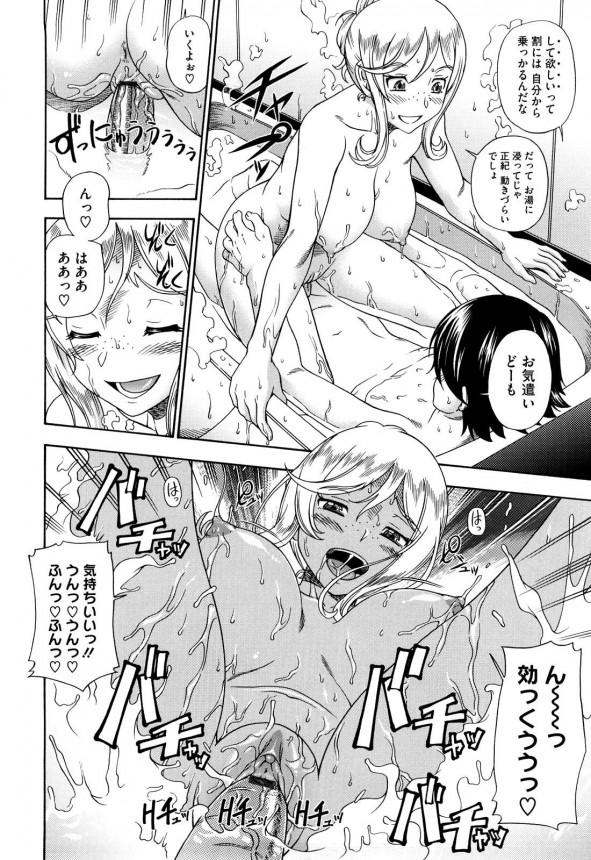 2人のカップルがお風呂でおしっこぶっかけ強制フェラさせて思い切りセックスしちゃう♪【エロ漫画・エロ同人】13