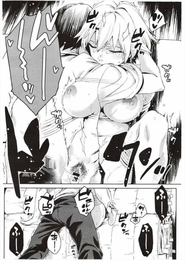【エロ漫画】強面のJKと体育倉庫で生エッチw強面の反面可愛い下着って言うのが可愛くてチンコも勃起してしまう♪【ゆりかわ エロ同人誌】_21