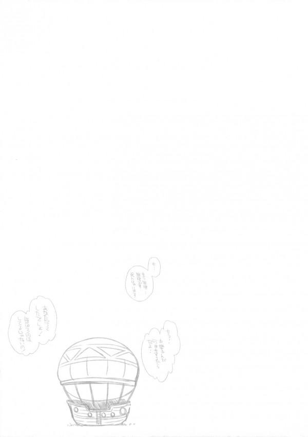 優しい女の子2人を思いっきりバックからアヘ顔見せながらイカせまくっちゃう♪【世界樹の迷宮 エロ漫画・エロ同人】38