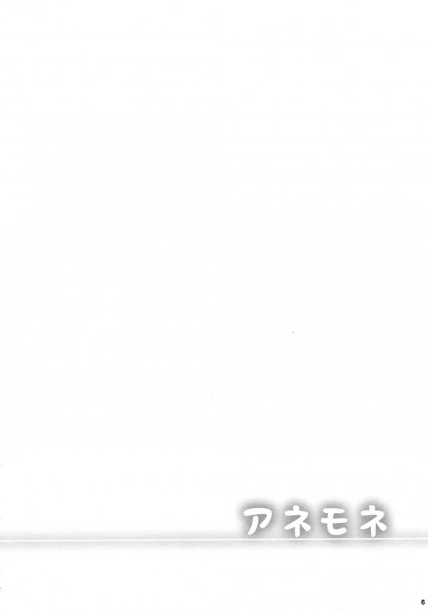 めちゃくちゃ美人のJKとれずエッチwクンニされていっぱいイっちゃった♪【エロ漫画・エロ同人】str005