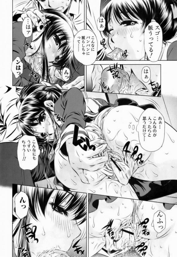 【エロ漫画】息子を誘惑する母親のエッチな姿を見てボッキするw【無料 エロ同人誌】 (8)