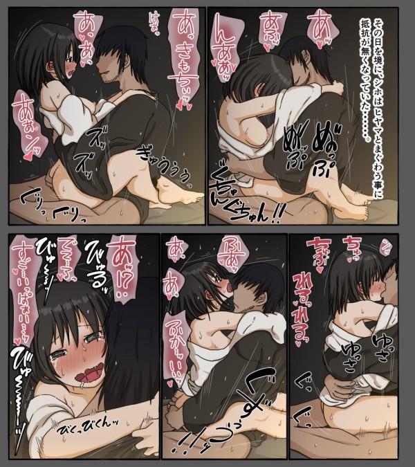 【エロ漫画】おかしな村の掟で好き同士なのに結婚できず寝取られるw【無料 エロ同人誌】 (39)