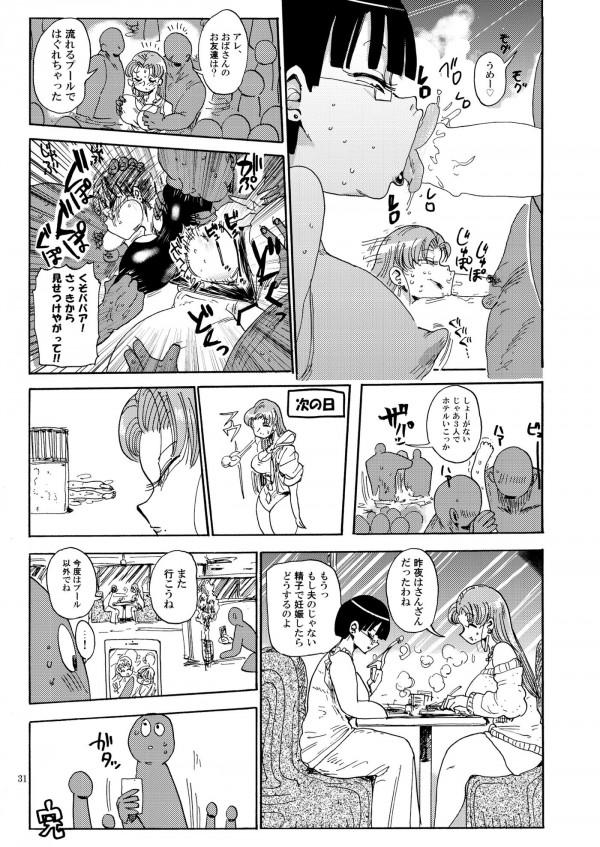 なんでも調査してハメられる娘とハメたがる母親w【エロ漫画・エロ同人】 (30)
