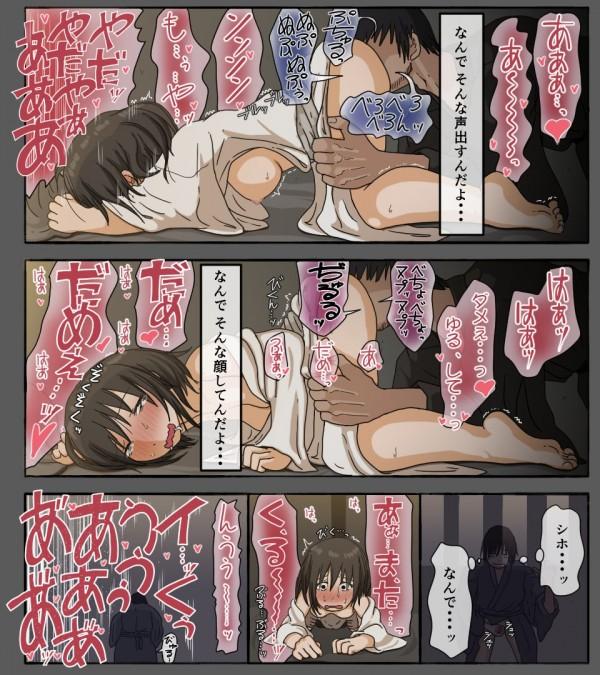 【エロ漫画】おかしな村の掟で好き同士なのに結婚できず寝取られるw【無料 エロ同人誌】 (32)