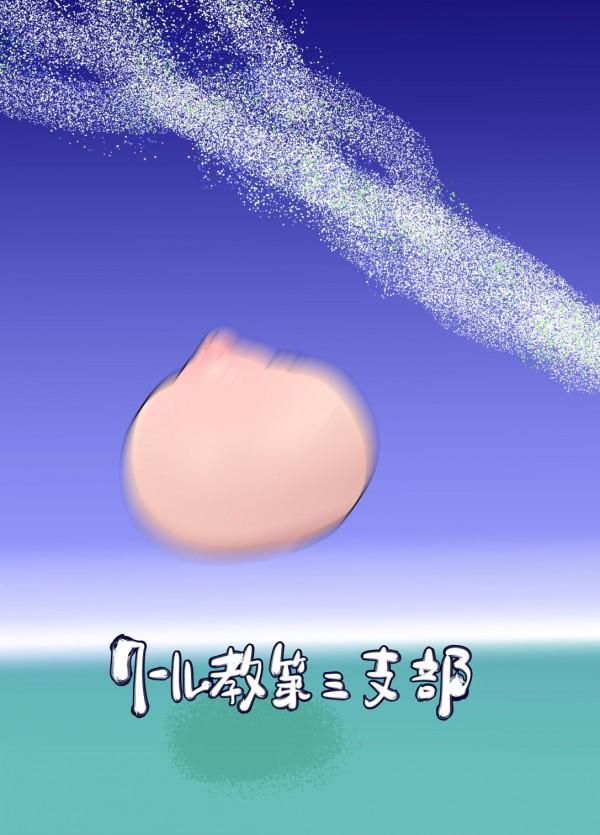 【エロ漫画】ケモノ様にたっぷりパイズリしてもらってイキまくるw【無料 エロ同人誌】 (22)