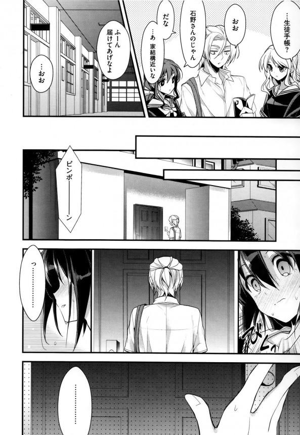 処女のセーラー服女子校生が部屋でフェラして中出しセックスされちゃいますーww (6)