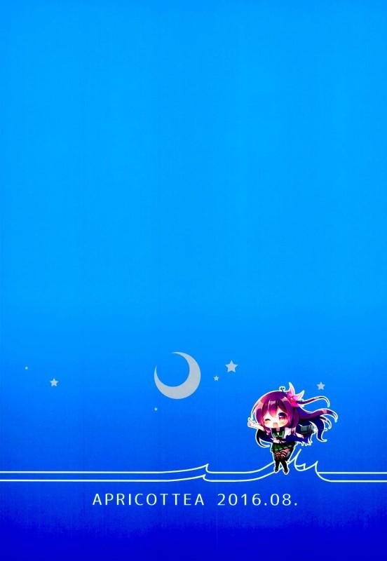 ビーチで如月が司令官にオイル塗られて火照ったマンコに海中でチンポを入れられ中だしされてアナルSEXまで…ww【艦これ エロ漫画・エロ同人】 (31)