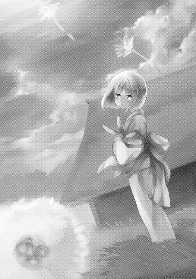 うさぎの世界で女の子に変わってセックスしちゃうw【エロ漫画・エロ同人】 (2)