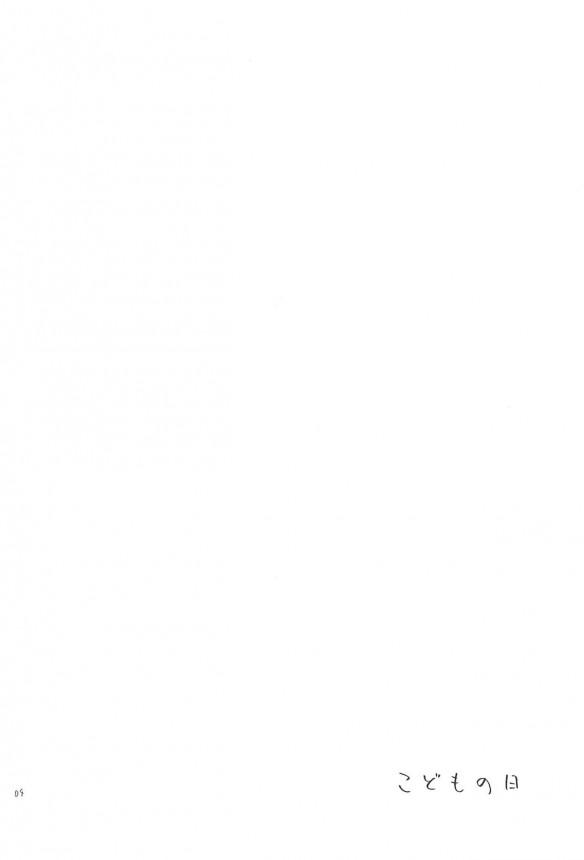 【エロ漫画】子供になってしまった彼女の久美とエッチした啓は幼い彼女の小さな口でフェラチオされパイパンを手マンし中だしセックスwww【無料 エロ同人誌】 (3)