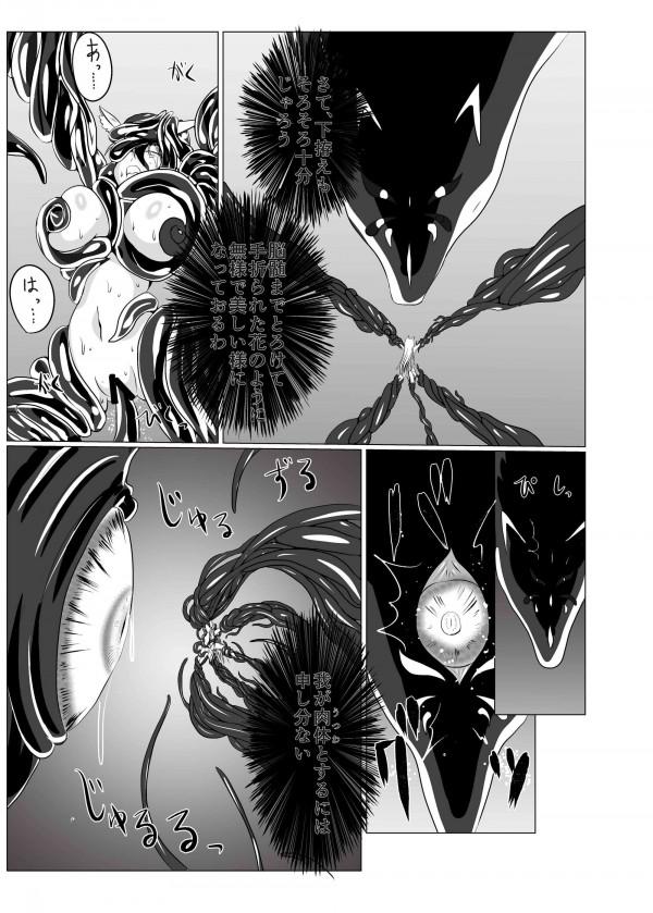 【エロ漫画】神社で女人化されて見知らぬ男の欲望を叶えるw【無料 エロ同人誌】 (40)