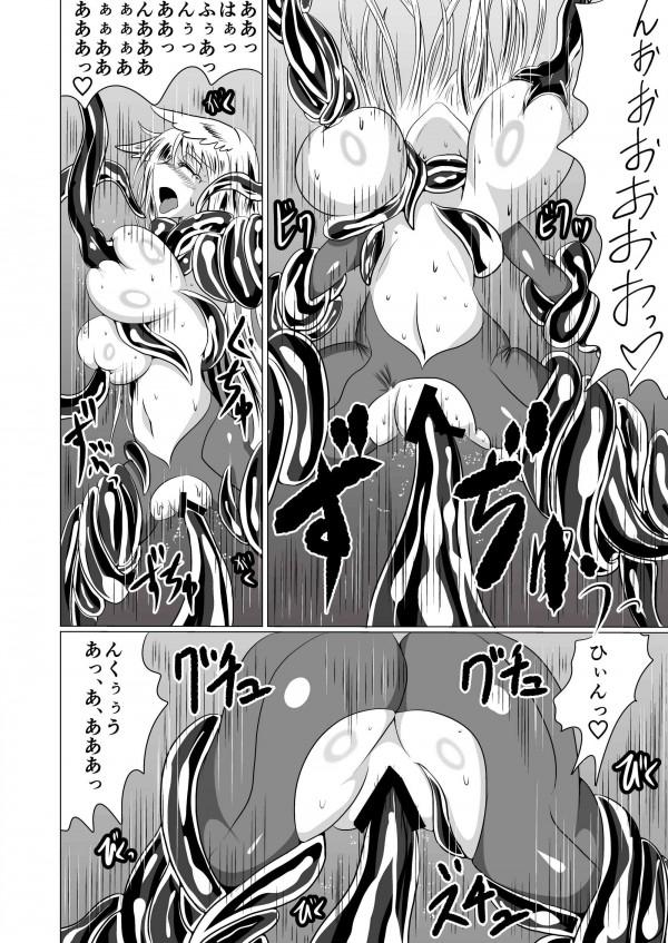 【エロ漫画】神社で女人化されて見知らぬ男の欲望を叶えるw【無料 エロ同人誌】 (37)