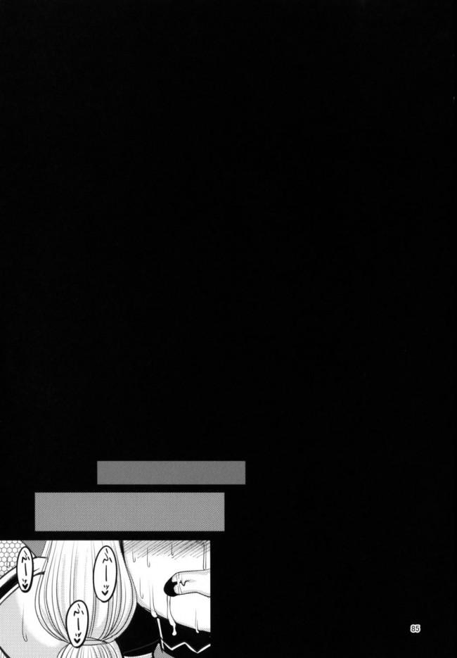 対魔艦娘たちが触手と戦い絡まれてハメられてしまうw【艦これ エロ漫画・エロ同人】 (85)
