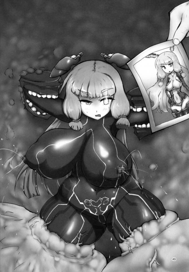 対魔艦娘たちが触手と戦い絡まれてハメられてしまうw【艦これ エロ漫画・エロ同人】 (49)