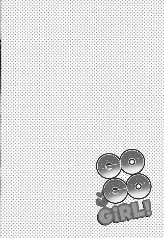 【ポケモン エロ同人誌・エロ同人誌】ご褒美にウィロー博士が欲しい女トレーナーがオネダリして博士ゲットしちゃうよwwww (15)