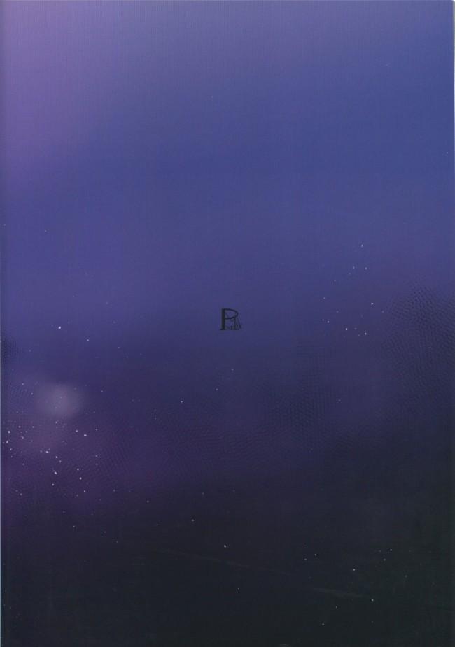 ゲームから降臨したスカサハさんと夢のセックスをするwwwwwwwww【FGO エロ漫画・エロ同人】 (26)