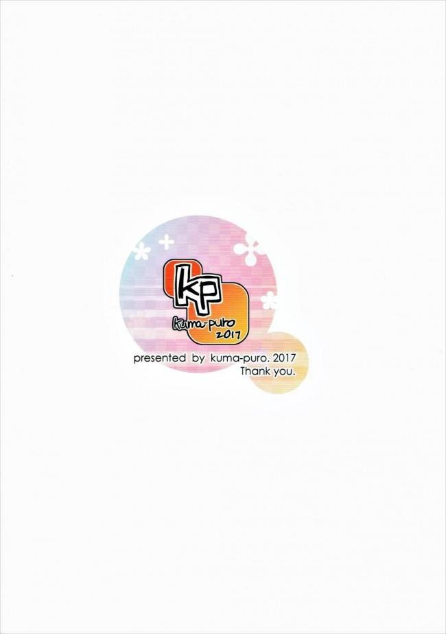 舞、桃華、ありすのそれぞれのプロデューサーとのライブ前の過ごし方♪【デレマス エロ漫画・エロ同人】 (18)