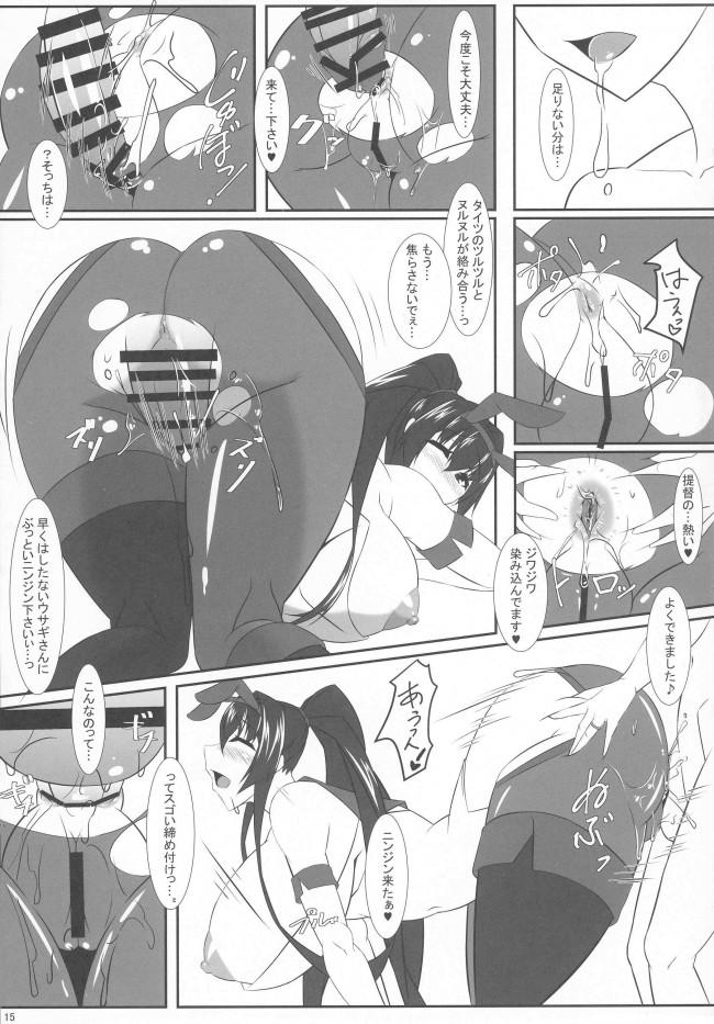 爆乳の大和さんと母乳プレイで孕ませてイキまくりw【艦これ エロ漫画・エロ同人】 (14)