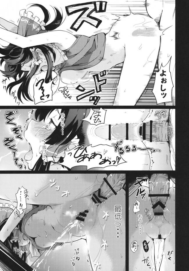 【東方Project エロ同人】『童貞奉納の儀』でロリカワ少女の博麗霊夢が【無料 エロ漫画】(42)