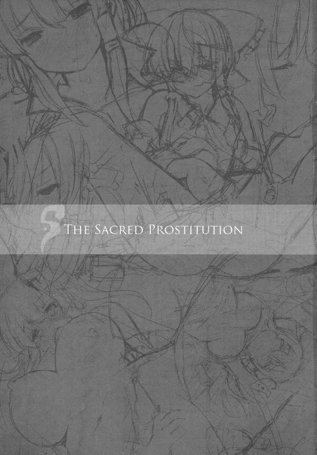 【東方Project エロ同人】『童貞奉納の儀』でロリカワ少女の博麗霊夢が【無料 エロ漫画】(2)