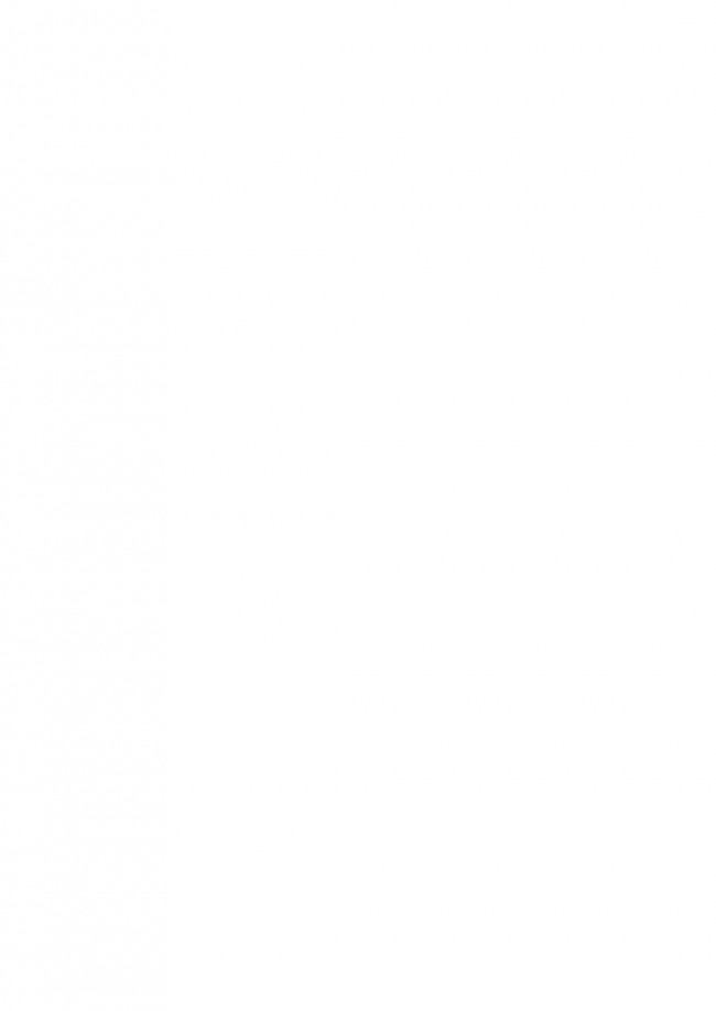 吹奏楽部のあすか先輩と直球勝負でハメさせてもらいます!!【響け!ユーフォニアム エロ同人誌・エロ漫画】 (2)