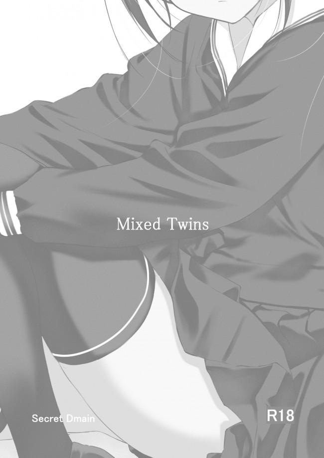 双子の兄妹でオナニーの仕合っこしていたらハメてしまう事にw【エロ漫画・エロ同人誌】 (23)