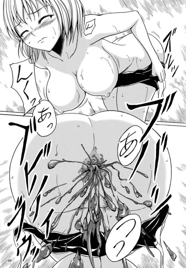 【エロ漫画・エロ同人誌】女の子のウンコが好きな方必見!!ひたすら女子校生が脱糞しまくる作品です☆ (98)