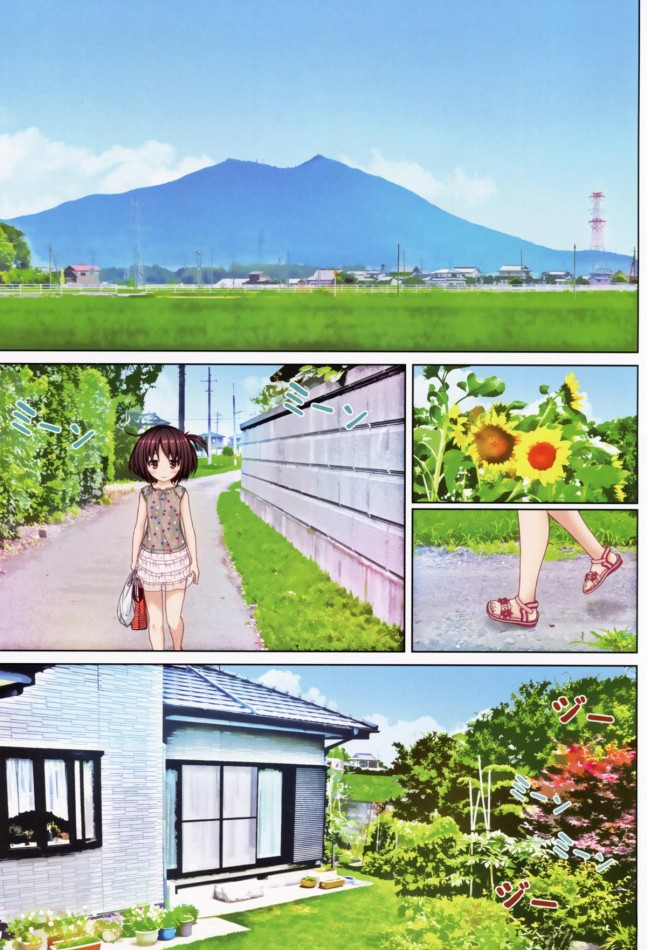 【エロ漫画】夏の暑い日にビニールプールに裸で入ってはしゃぎますw【無料 エロ同人誌】 (3)