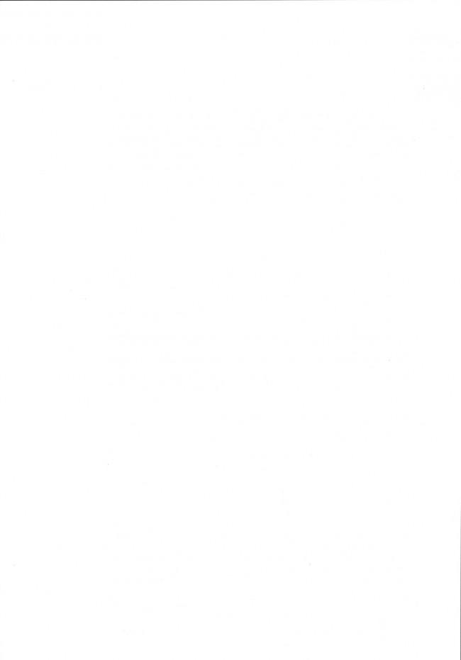 【ガールズ&パンツァー エロ同人】西住の家を守る為、血統のよい男児を婿として【無料 エロ漫画】(19)