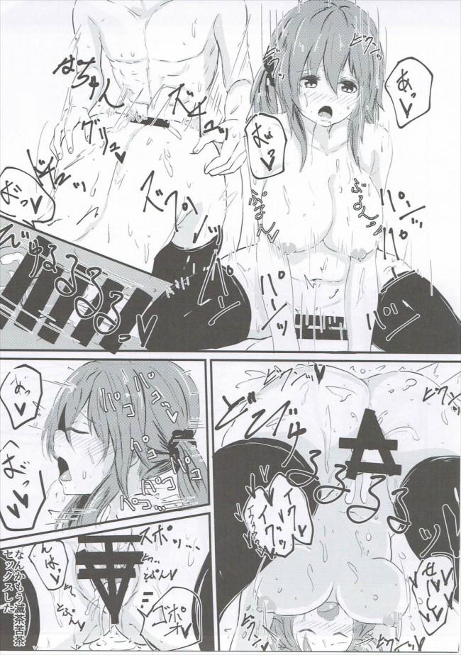 【モバマス エロ同人】十時愛梨の人気のおかげで最近仕事が溜まり【無料 エロ漫画】(14)