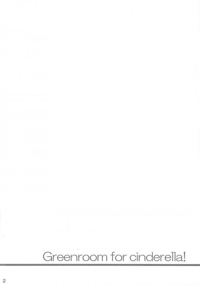 勘違いセックスのままスタッフたちとハメまくる渋谷凛wwwww【モバマス エロ漫画・エロ同人】 (2)