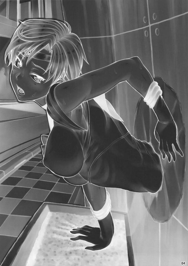 壁に挟まって動けない美少女には・・・!?【セーラームーン エロ漫画・エロ同人】 (3)