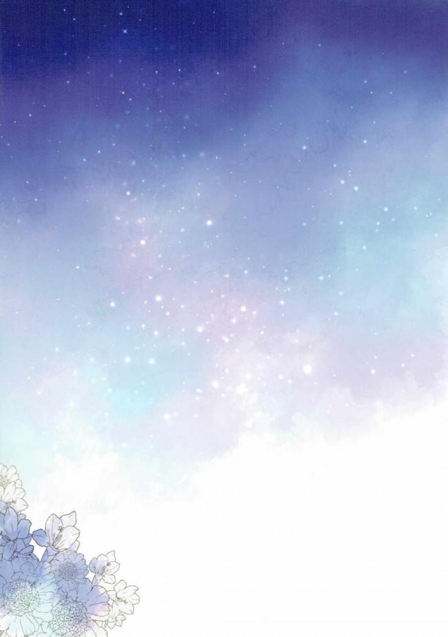 【デレマス エロ漫画・エロ同人】スカウトしてくれたプロデューサーに処女を捧げる鷺沢文香 (42)