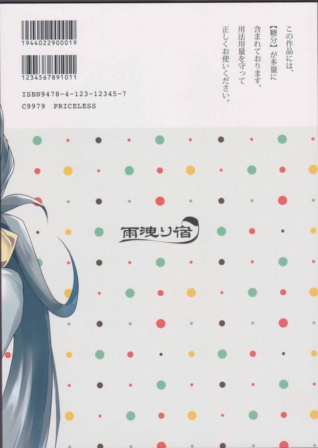 清々しいほどに真っ直ぐな清霜さんと向き合ってみるw【艦これ エロ漫画・エロ同人】 (2)