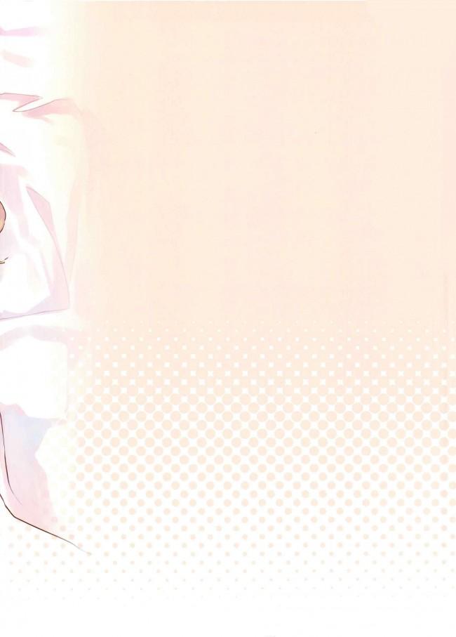 恥ずかしがる魔理沙と布団を被った状態でセックスw汗だくになりながらロリボディを楽しむ♡【東方 エロ漫画・エロ同人】 (16)