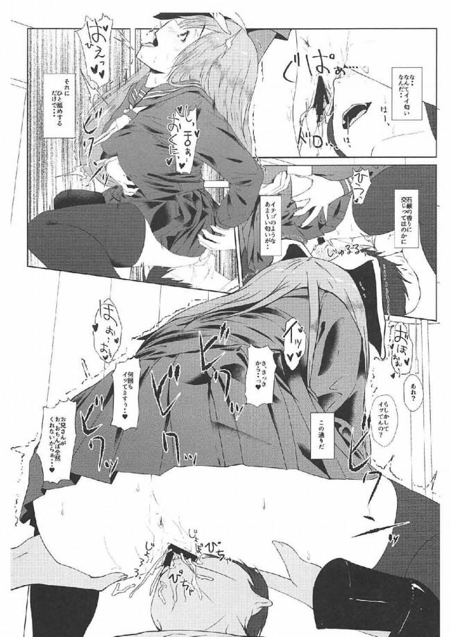 セックスホテルであの快楽を経験したらもう病み付きに…♪【東方 エロ漫画・エロ同人】 (24)